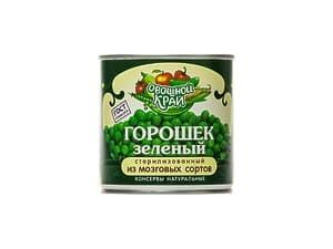 Горошек зеленый (400гр.)