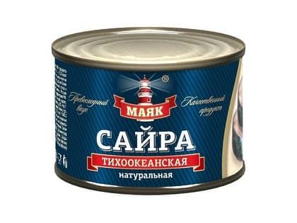 Сайра натуральная 250 гр.