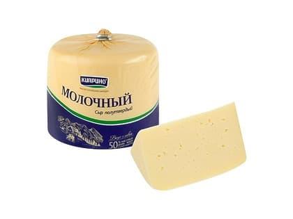 Сыр Киприно молочный