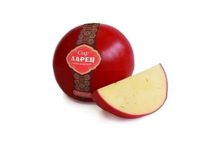 Сыр Ларец классический