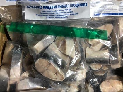 Пангасиус стейки